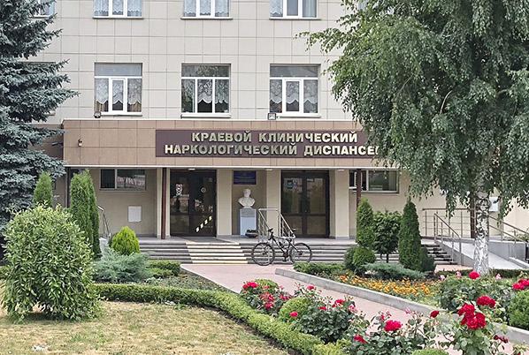 Наркологическая клиника воронеж на дк кирова наркологическая клиника кызыл